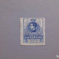 Sellos: TELEGRAFOS - EDIFIL 53 - MH* - NUEVO - VARIEDAD MUESTRA - NUMERACION A000,000 - V.CATALOGO. +100€. Lote 207295280