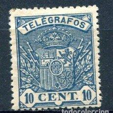 Sellos: EDIFIL 32 DE TELÉGRAFOS. 10 CTS AÑO 1901. NUEVO CON FIJASELLOS. Lote 210199728