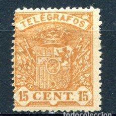Sellos: EDIFIL 33 DE TELÉGRAFOS. 15 CTS AÑO 1901. NUEVO CON FIJASELLOS. Lote 210199867