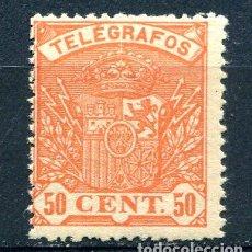 Sellos: EDIFIL 35 DE TELÉGRAFOS. 50 CTS AÑO 1901. NUEVO CON FIJASELLOS. Lote 210199971
