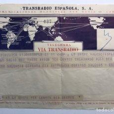Sellos: TELEGRAMA TRANSRADIO LONDON AIRPORT BARCELONA (H.1950?) CUANDO NO EXISTÍA EL WATSAPPP. Lote 210264301