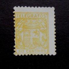 Sellos: TELÉGRAFOS, 71N, USADO, NÚMERO DE CONTROL EN AZUL. ESCUDO.. Lote 210372875