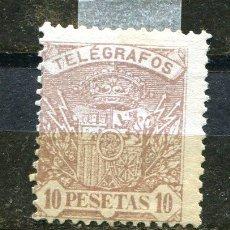 Sellos: EDIFIL 62 DE TELÉGRAFOS. NUEVO CON FIJASELLOS.. Lote 210559848