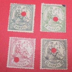 Sellos: ESPAÑA TELÉGRAFOS 1874. LOTE ALEGORIA 10 PTAS, 4 , 1 Y 20 CTMS. Lote 210616322