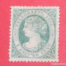 Sellos: ESPAÑA TELÉGRAFOS 1866 EDIFIL 15. 1E. 60 C. VERDE, USADO, TALADRO INFIMO. Lote 210761262