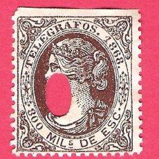 Sellos: 1868. ISABEL II. TELEGRAFOS. EDIFIL 23, 800 MILESIMAS CASTAÑO. USADO, ESCASO. Lote 212425320