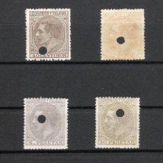Sellos: TELEGRAFOS. ALFONSO XII. VARIOS VALORES. EDIFIL 205T-206T-208T Y 209T. Lote 213117142