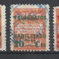 Francobolli: BARCELONA 1930 EDIFIL 1-3 USADOS SERIE COMPLETA. Lote 214271695