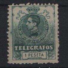 Sellos: TV_001/ ESPAÑA, TELEGRAFOS, EDIFIL 52 MNH**. Lote 214818880