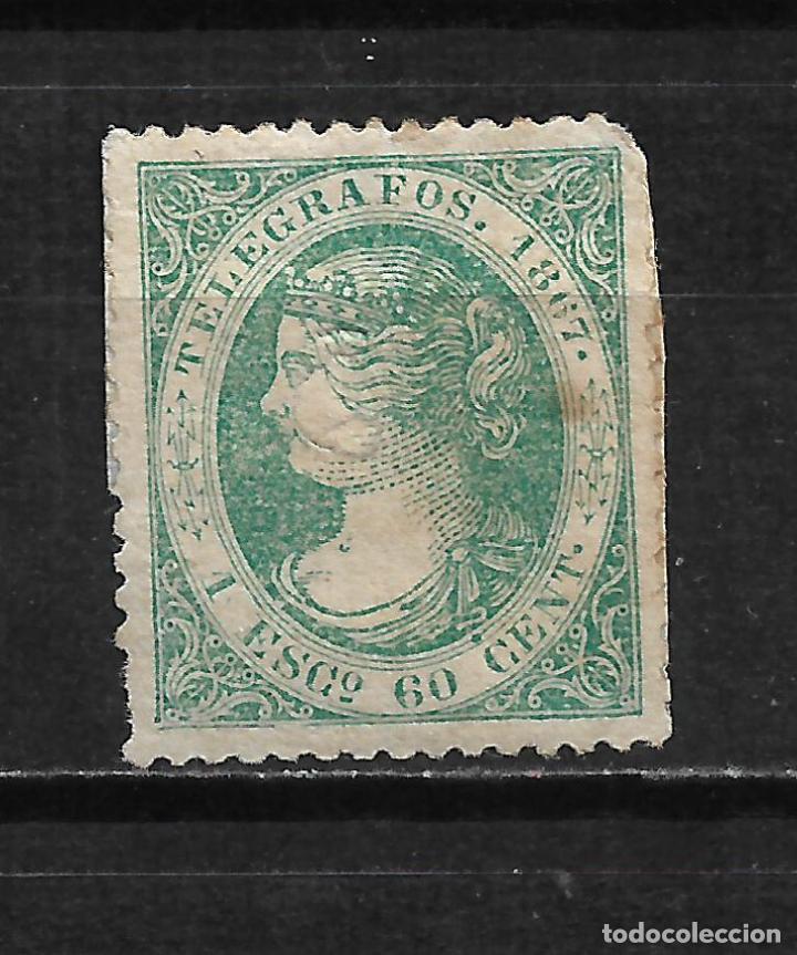 ESPAÑA TELEGRAFOS 1867 EDIFIL 19 USADO - 18/12 (Sellos - España - Telégrafos)