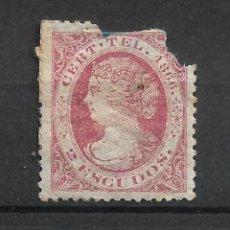 Francobolli: ESPAÑA TELEGRAFOS 1866 EDIFIL 16 USADO - 3/27. Lote 215289156