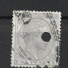 Selos: ESPAÑA 1878 EDIFIL 197T TALADRO - 19/14. Lote 215634970