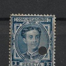 Selos: ESPAÑA 1876 EDIFIL 180T TALADRO - 19/14. Lote 215635066
