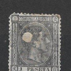 Sellos: ESPAÑA 1875 EDIFIL 169T TALADRO - 19/14. Lote 215635213
