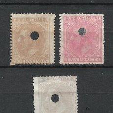 Timbres: ESPAÑA 1879 EDIFIL 206T/208T - 19/15. Lote 215659380