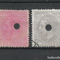 Timbres: ESPAÑA 1879 EDIFIL 207T/208T - 19/15. Lote 215659497