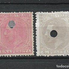 Timbres: ESPAÑA 1879 EDIFIL 207T/208T - 19/15. Lote 215659523