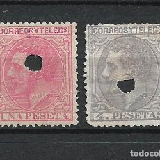 Timbres: ESPAÑA 1879 EDIFIL 207T/208T - 19/15. Lote 215659562