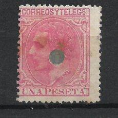 Sellos: ESPAÑA 1879 EDIFIL 207T - 19/15. Lote 215659668