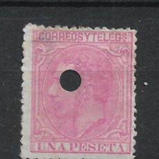 Sellos: ESPAÑA 1879 EDIFIL 207T - 19/15. Lote 215659727
