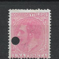 Sellos: ESPAÑA 1879 EDIFIL 207T - 19/15. Lote 215659747