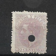 Sellos: ESPAÑA 1882 EDIFIL 211T - 19/15. Lote 215659940