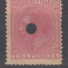 Sellos: 1879 ALFONSO XII. EDIFIL 207T. TALADRADO POR HABER SIDO USADO EN TELÉGRAFOS.. Lote 215885563