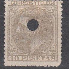 Sellos: 1879 ALFONSO XII. EDIFIL 209T. TALADRADO POR HABER SIDO USADO EN TELÉGRAFOS.. Lote 215885750