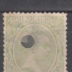 Sellos: 1889-1899 ALFONSO XIII. EDIFIL 220T. TALADRADO POR HABER SIDO USADO EN TELÉGRAFOS.. Lote 215886190