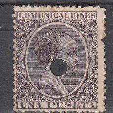 Sellos: 1889-1899 ALFONSO XIII. EDIFIL 226T. TALADRADO POR HABER SIDO USADO EN TELÉGRAFOS.. Lote 215886517