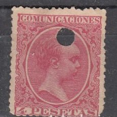 Sellos: 1889-1899 ALFONSO XIII. EDIFIL 227T. TALADRADO POR HABER SIDO USADO EN TELÉGRAFOS.. Lote 215886938
