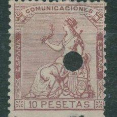 Francobolli: TELÉGRAFOS - EDIFIL 140T (*) - ESPAÑA 1873 - ALEGORIA DE ESPAÑA. Lote 216851573