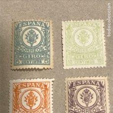 Sellos: GIRO POSTAL 1911 EDIFIL 1-2-4-5 NUEVOS SIN FIJASELLOS. Lote 216937701