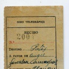 Sellos: RECIBO DE GIRO TELEGRÁFICO SANTANDER A POTES, AÑOS 40 O 50. Lote 218411381
