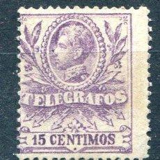 Sellos: EDIFIL 41 DE TELÉGRAFOS. 15 CTS AÑO 1906. NUEVO SIN GOMA. Lote 219100548