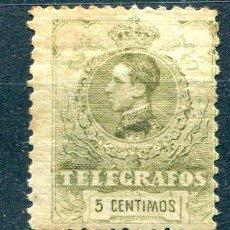 Sellos: EDIFIL 47 DE TELÉGRAFOS. 5 CTS AÑO 1912. NUEVO CON FIJASELLOS Y ÓXIDO.. Lote 219101783