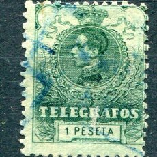 Sellos: EDIFIL 52 DE TELÉGRAFOS. 1 PTA AÑO 1912. NUEVO SIN GOMA. Lote 219101981