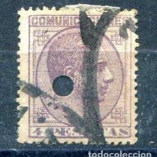 Sellos: EDIFIL 198 T. 4 PTS. ALFONSO XII, AÑO 1878. VER DESCRIPCIÓN. Lote 219251196