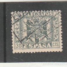 Sellos: ESPAÑA 1949 - EDIFIL NRO. 88 TELEGRAFOS - USADO. Lote 219330146