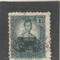 Sellos: ESPAÑA 1938 - EDIFIL NRO. 732 - USADO. Lote 219331490