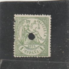 Sellos: ESPAÑA 1874 - EDIFIL NRO. 150 TELEGRAFOS - ALEGORIA JUSTICIA - SIN GOMA-LEVE ADELGAZAMIENTO. Lote 221168087