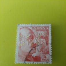 Sellos: TALADROS BHA FRANCO 1940 EDIFIL 933 FILATELIA COLISEVM LUGO. Lote 221332457