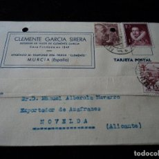 Sellos: TARJETA POSTAL CLEMENTE GARCIA SIRERA 1954. Lote 221893741