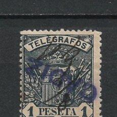 Sellos: ESPAÑA TELEGRAFOS 1901 EDIFIL 36 CADIZ - 17/37. Lote 222128877