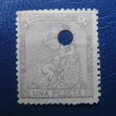Sellos: 1873, SELLO TALADRADO DE TELEGRAFOS, EDIFIL 138T. Lote 222364352