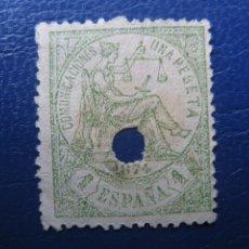 Sellos: 1874, SELLO TALADRADO DE TELEGRAFOS, EDIFIL 150T. Lote 222364595