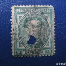 Sellos: 1876, SELLO TALADRADO DE TELEGRAFOS, EDIFIL 179T. Lote 222365353