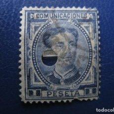 Sellos: 1876, SELLO TALADRADO DE TELEGRAFOS, EDIFIL 180T. Lote 222365765