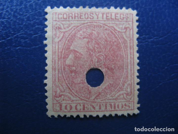 1879, SELLO TALADRADO DE TELEGRAFOS, EDIFIL 200T (Sellos - España - Telégrafos)
