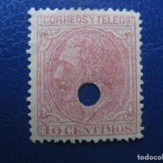 Sellos: 1879, SELLO TALADRADO DE TELEGRAFOS, EDIFIL 200T. Lote 222365993